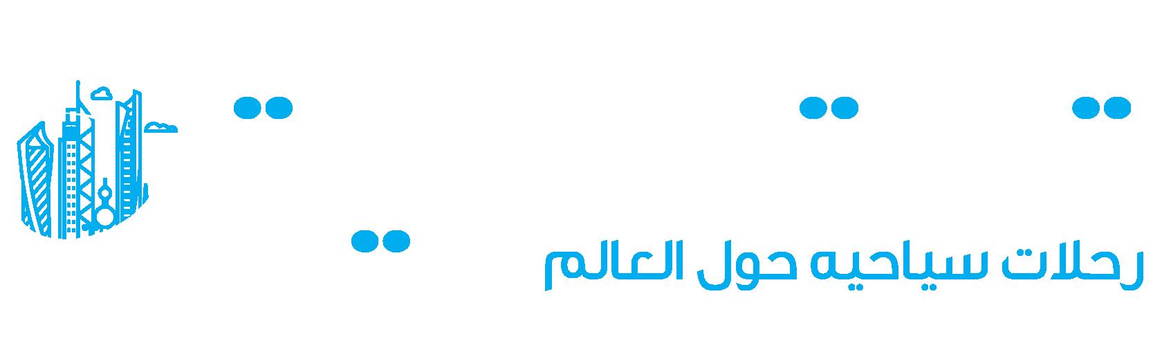 Citadelle du Koweït