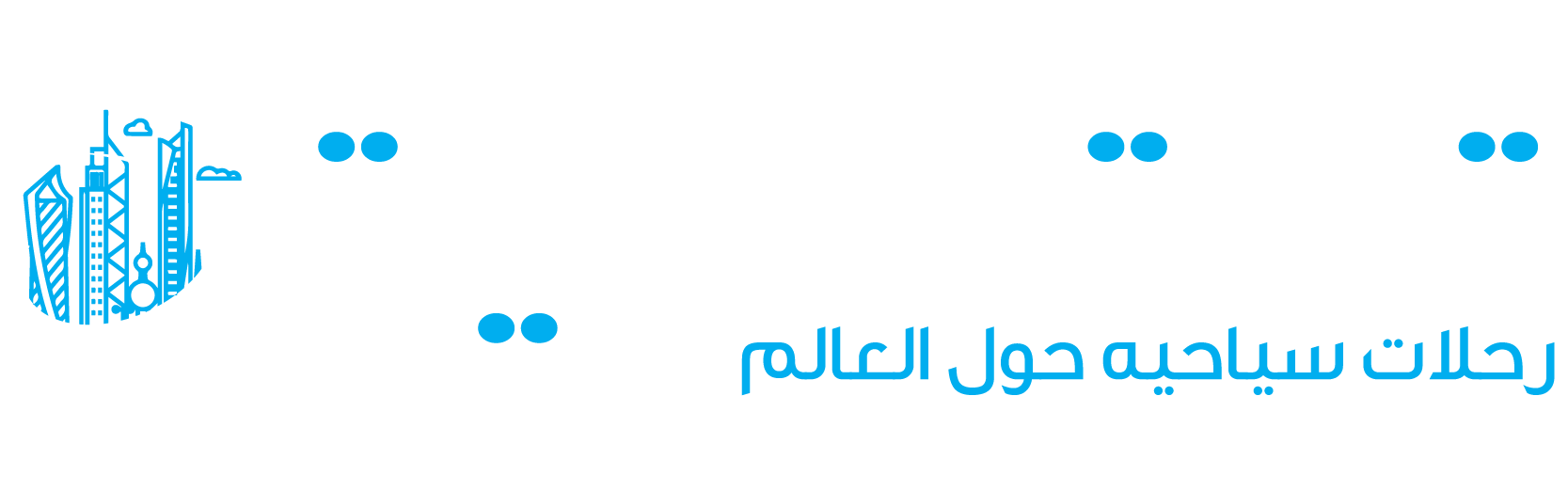 Kuwait Citadel